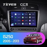 Автомагнитола Teyes CC3 3GB/32GB для Lexus IS250 2005-2013, фото 1