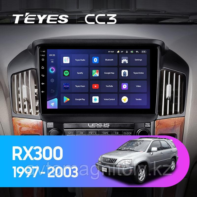 Автомагнитола Teyes CC3 3GB/32GB для Lexus RX300 1997-2003