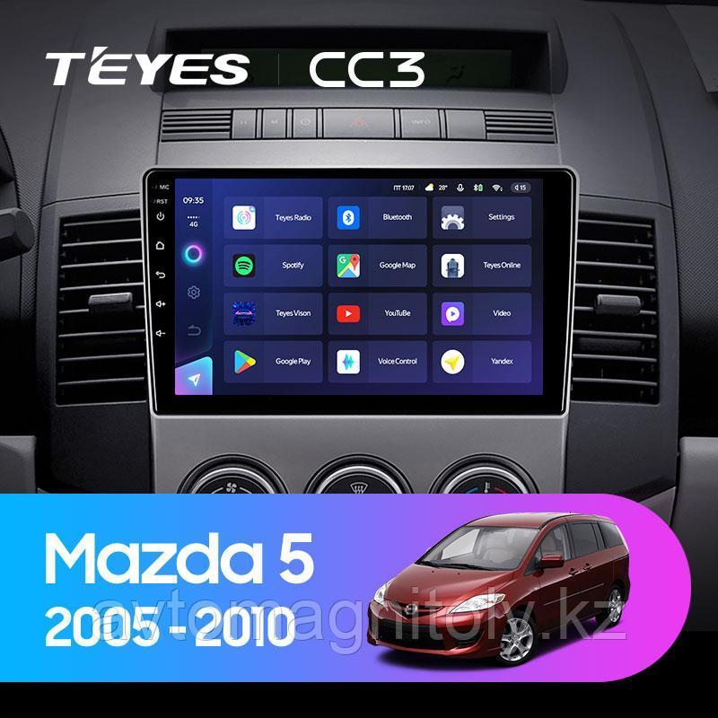 Автомагнитола Teyes CC3 3GB/32GB для Mazda 5 2005-2010