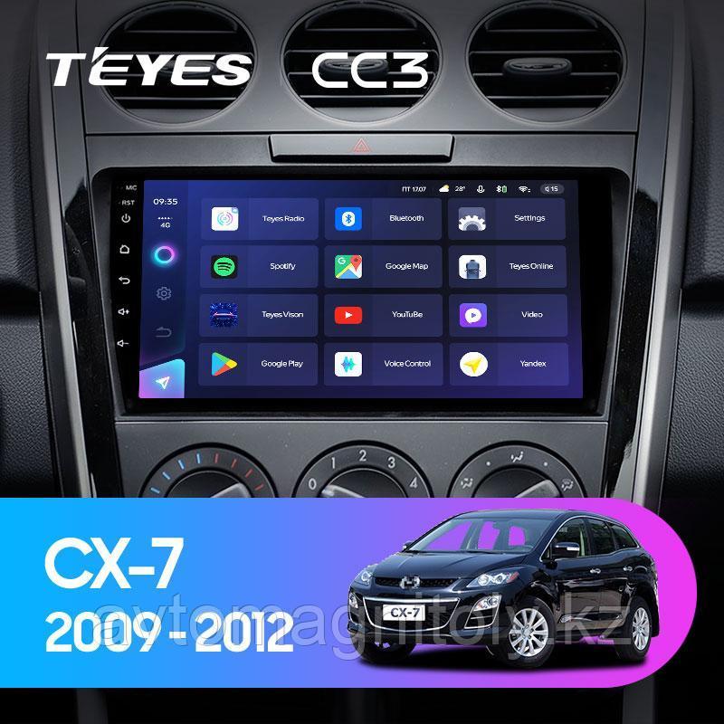 Автомагнитола Teyes CC3 3GB/32GB для Mazda CX-7 2009-2012