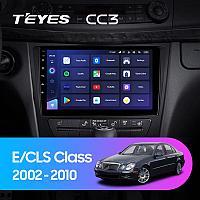 Автомагнитола Teyes CC3 3GB/32GB для Mercedes-Benz W211 2002-2010