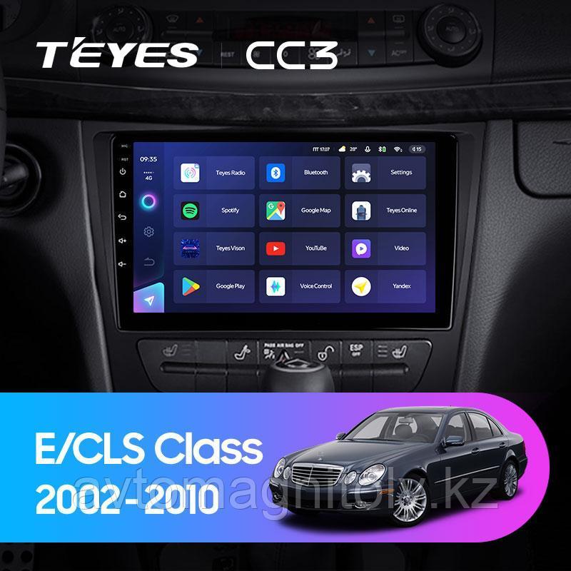 Автомагнитола Teyes CC3 3GB/32GB для Mercedes-Benz W219 2002-2010