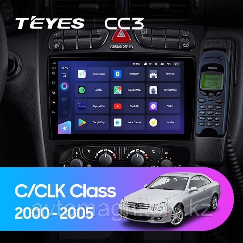 Автомагнитола Teyes CC3 3GB/32GB для Mercedes-Benz C-class W203 2000-2005