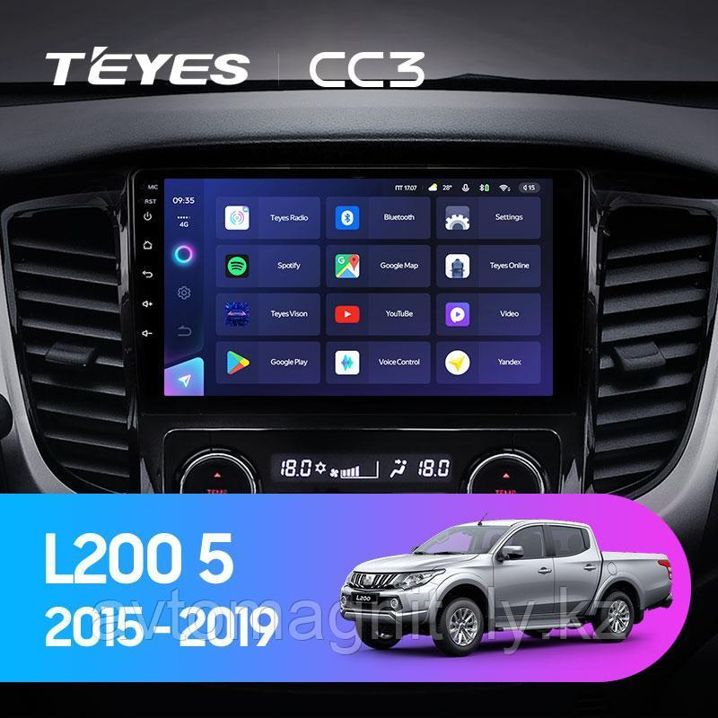 Автомагнитола Teyes CC3 3GB/32GB для Mitsubishi L200 2015-2019