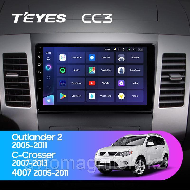 Автомагнитола Teyes CC3 3GB/32GB для Mitsubishi Outlander XL 2005-2011