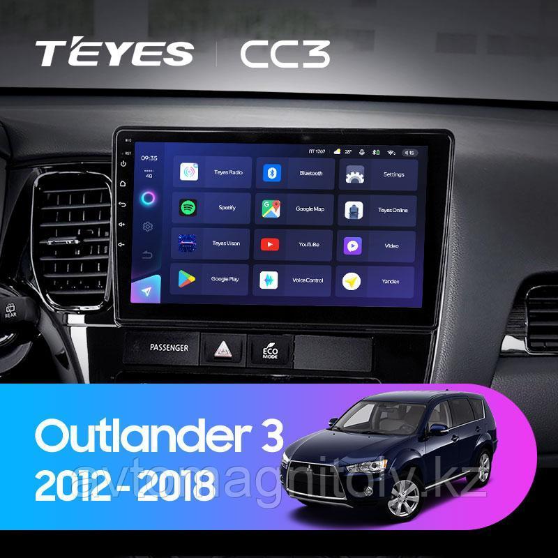 Автомагнитола Teyes CC3 3GB/32GB для Mitsubishi Outlander 2012-2018