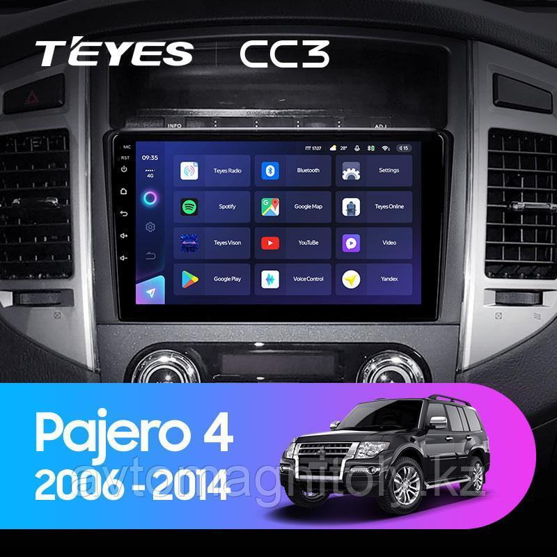 Автомагнитола Teyes CC3 3GB/32GB для Mitsubishi Pajero 4 2006-2014