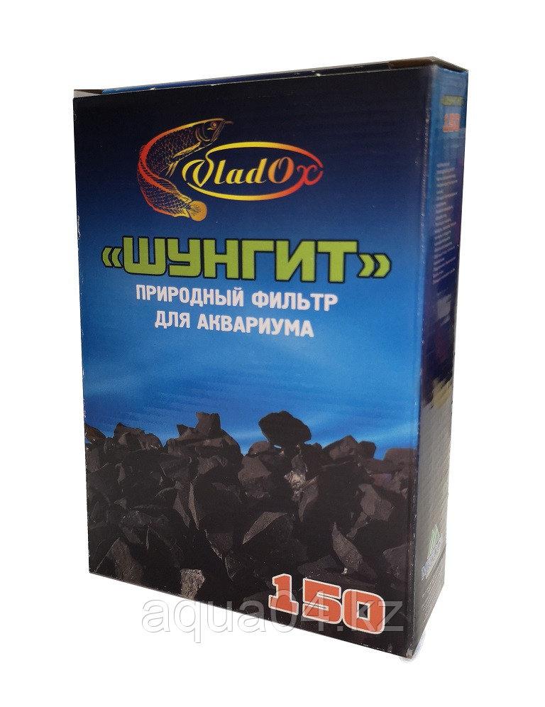 Шунгит (150 г)