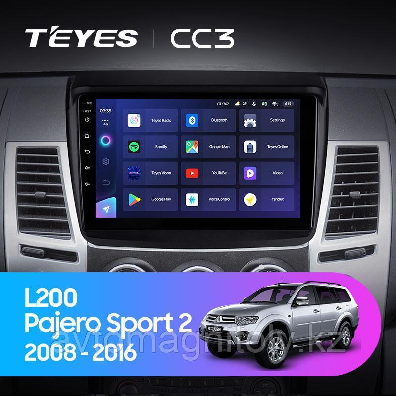 Автомагнитола Teyes CC3 3GB/32GB для Mitsubishi Pajero Sport 2 L200 2008-2016