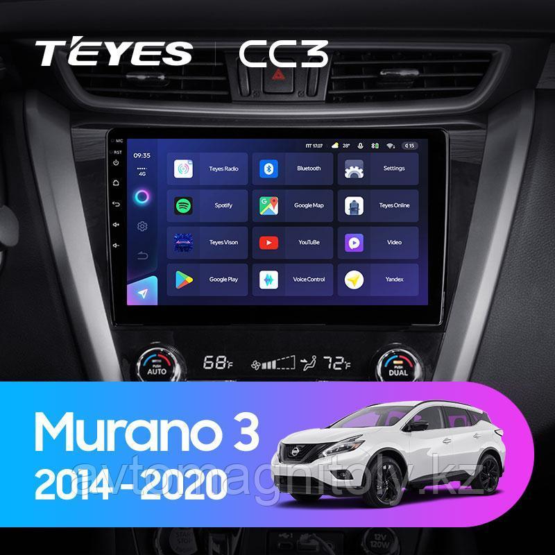 Автомагнитола Teyes CC3 3GB/32GB для Nissan Murano 2014-2020