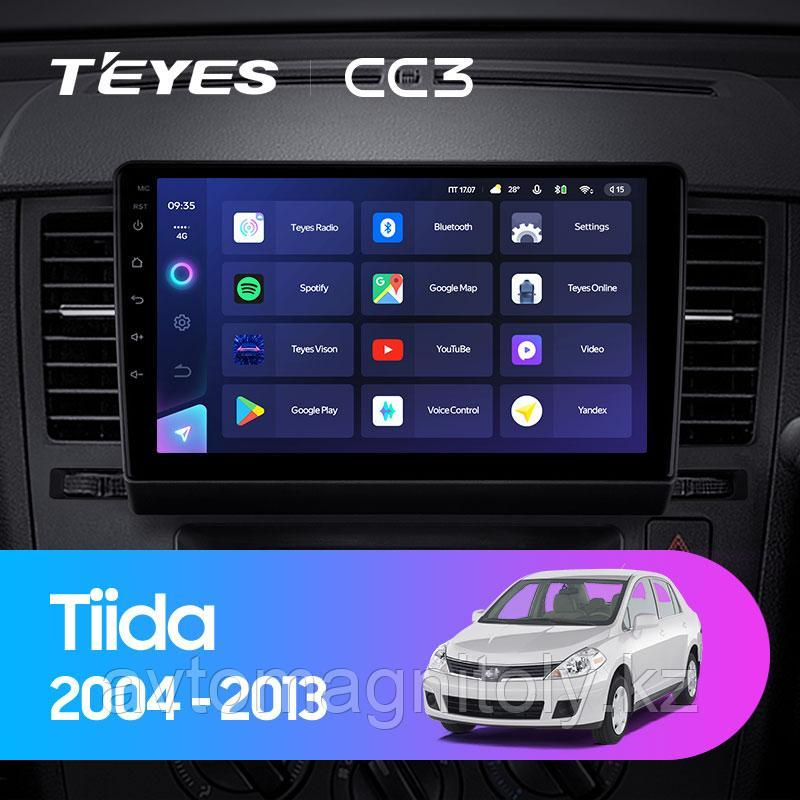 Автомагнитола Teyes CC3 3GB/32GB для Nissan Tiida 2004-2013