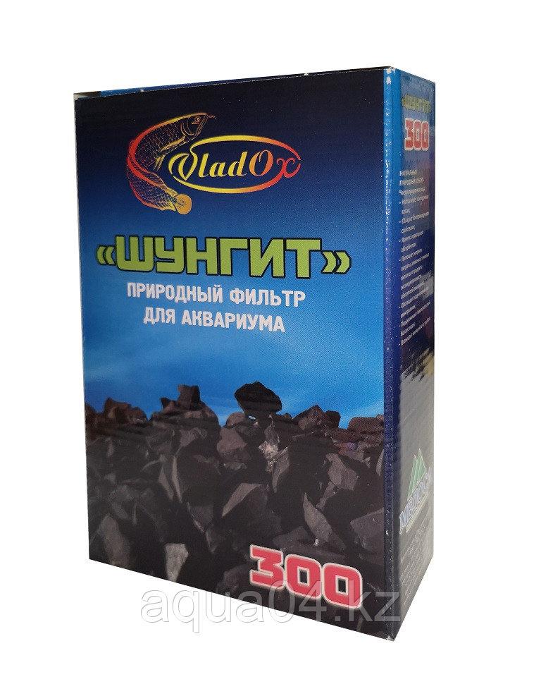 Шунгит (300 г)