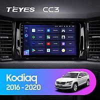 Автомагнитола Teyes CC3 3GB/32GB для Skoda Kodiaq 2016-2020