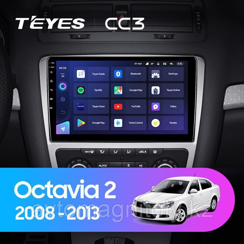 Автомагнитола Teyes CC3 3GB/32GB для Skoda Octavia 2 2008-2013