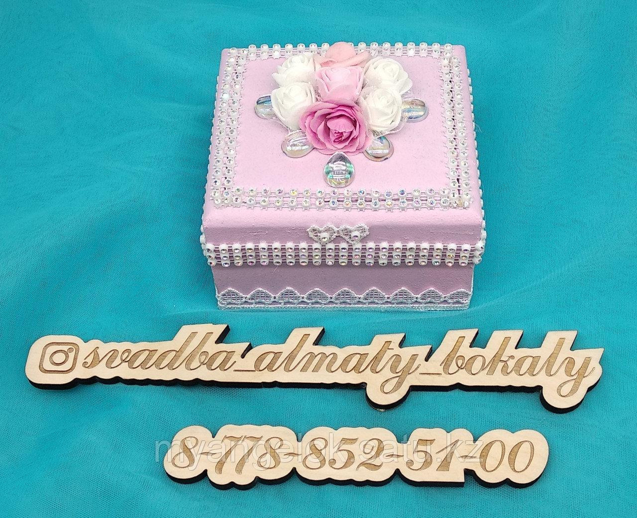 Коробка для свадебных колец - фото 1