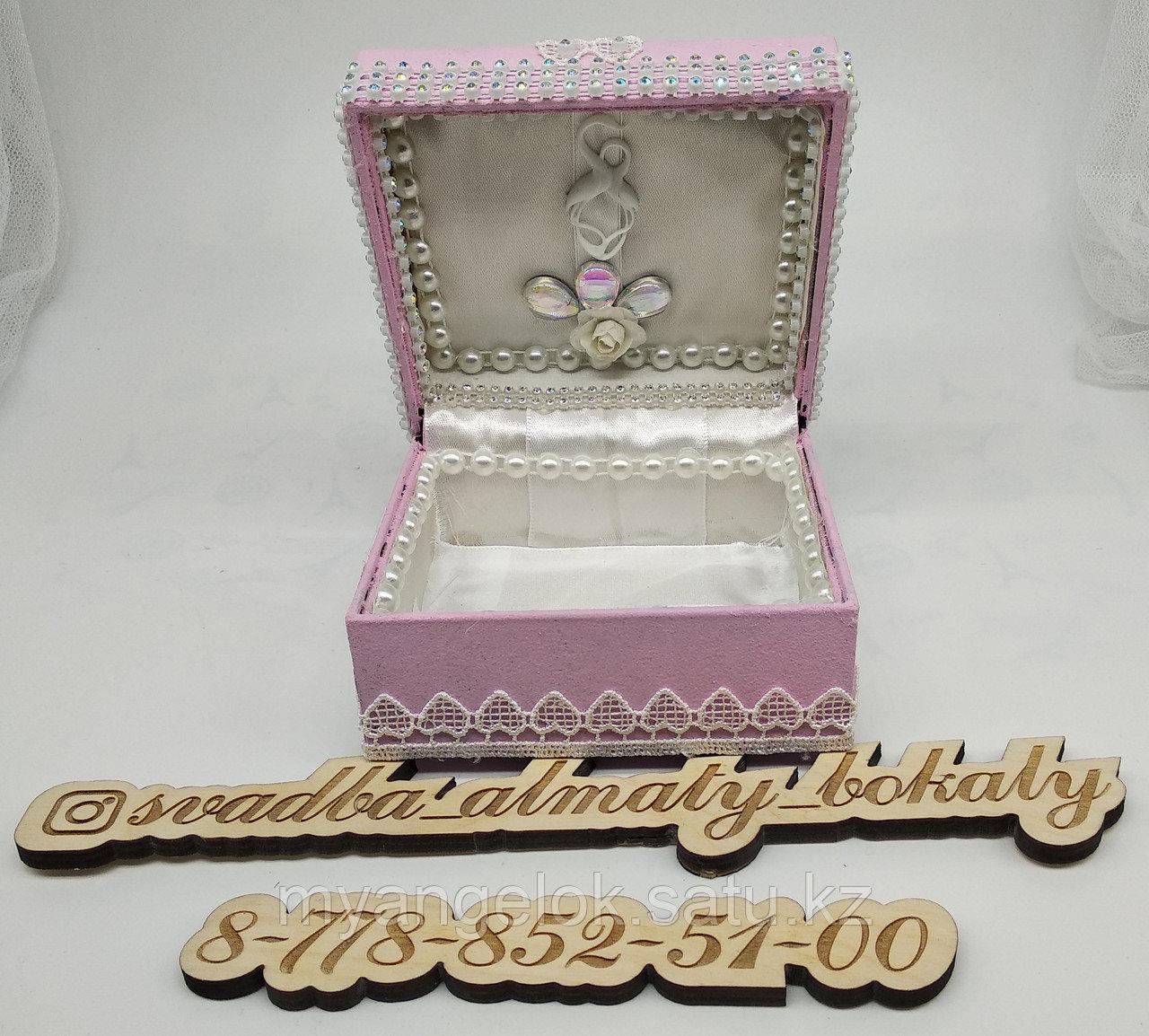 Коробка для свадебных колец - фото 4