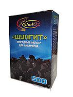 Шунгит (500 г)