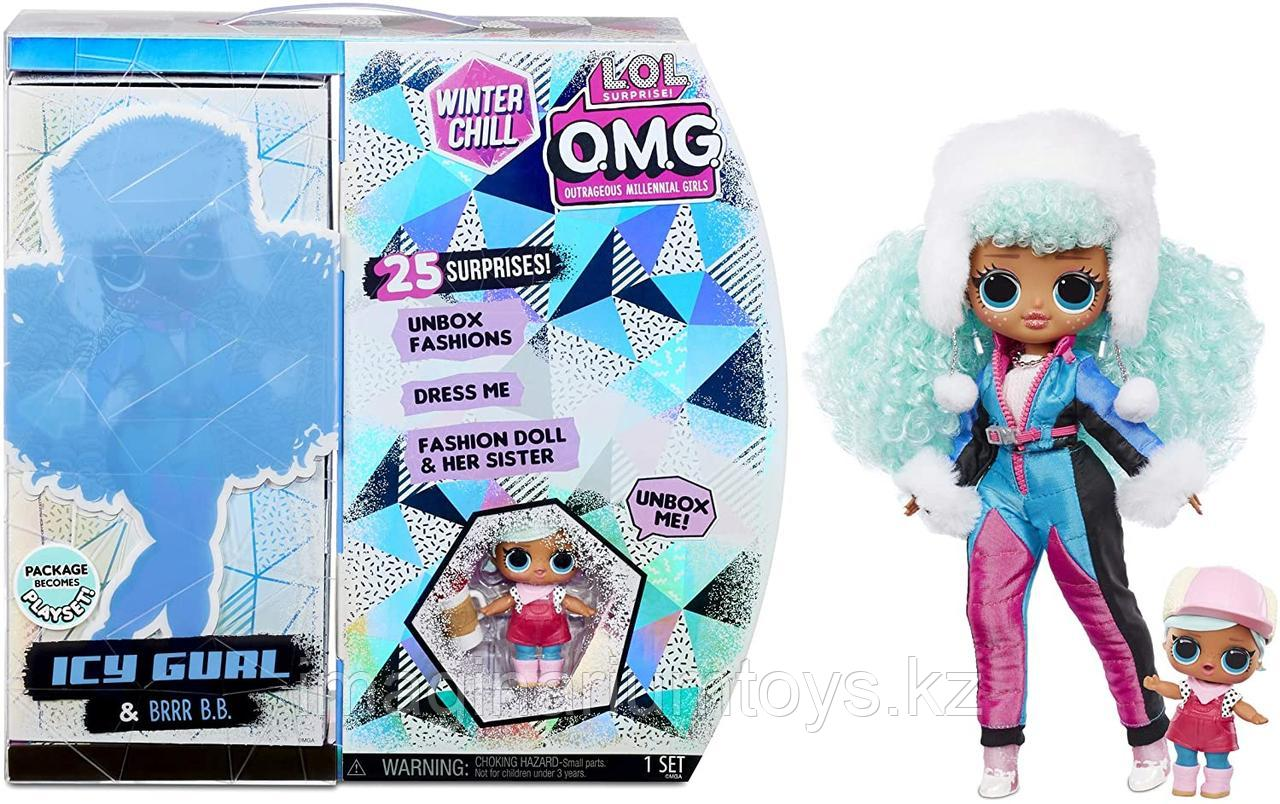 LOL OMG Winter Chill большая кукла ЛОЛ ICY Gurl и младшая сестра Brrr B.B.