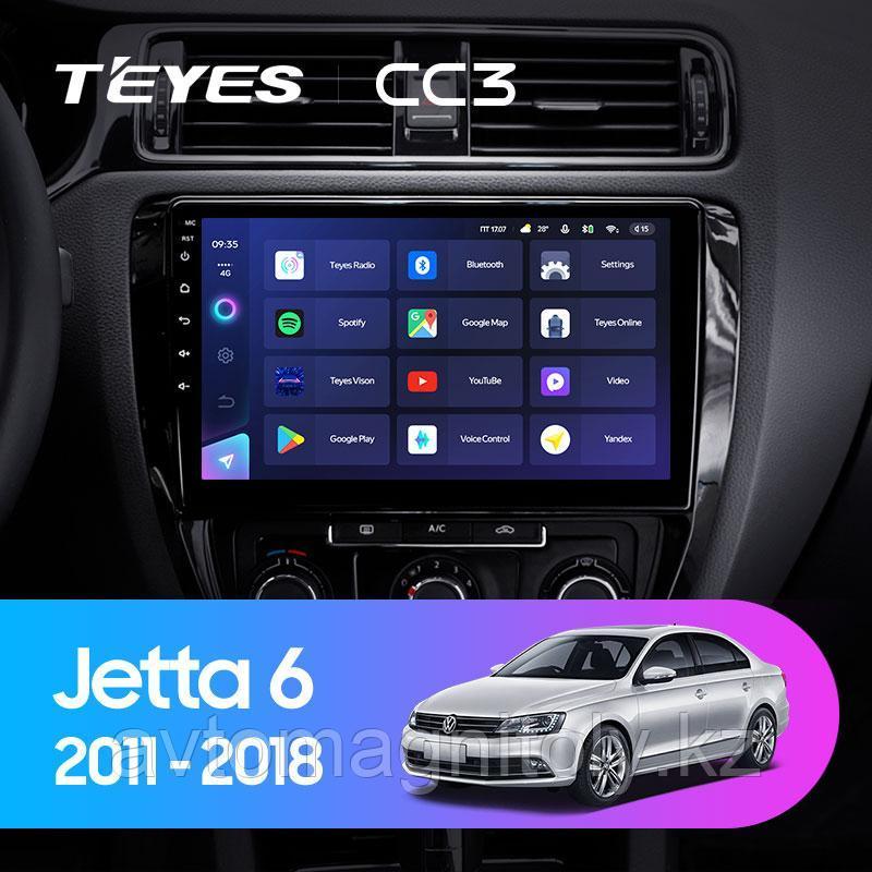 Автомагнитола Teyes CC3 3GB/32GB для Volkswagen Jetta 2011-2018