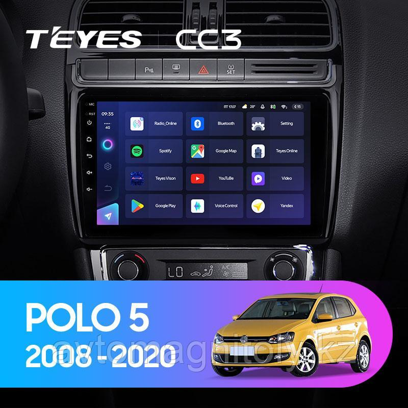 Автомагнитола Teyes CC3 3GB/32GB для Volkswagen Polo 2008-2020