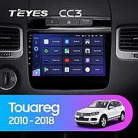 Автомагнитола Teyes CC3 3GB/32GB для Volkswagen Touareg 2010-2018