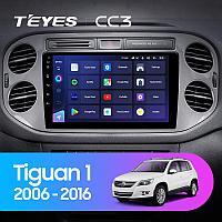 Автомагнитола Teyes CC3 3GB/32GB для Volkswagen Tiguan 2006-2016, фото 1