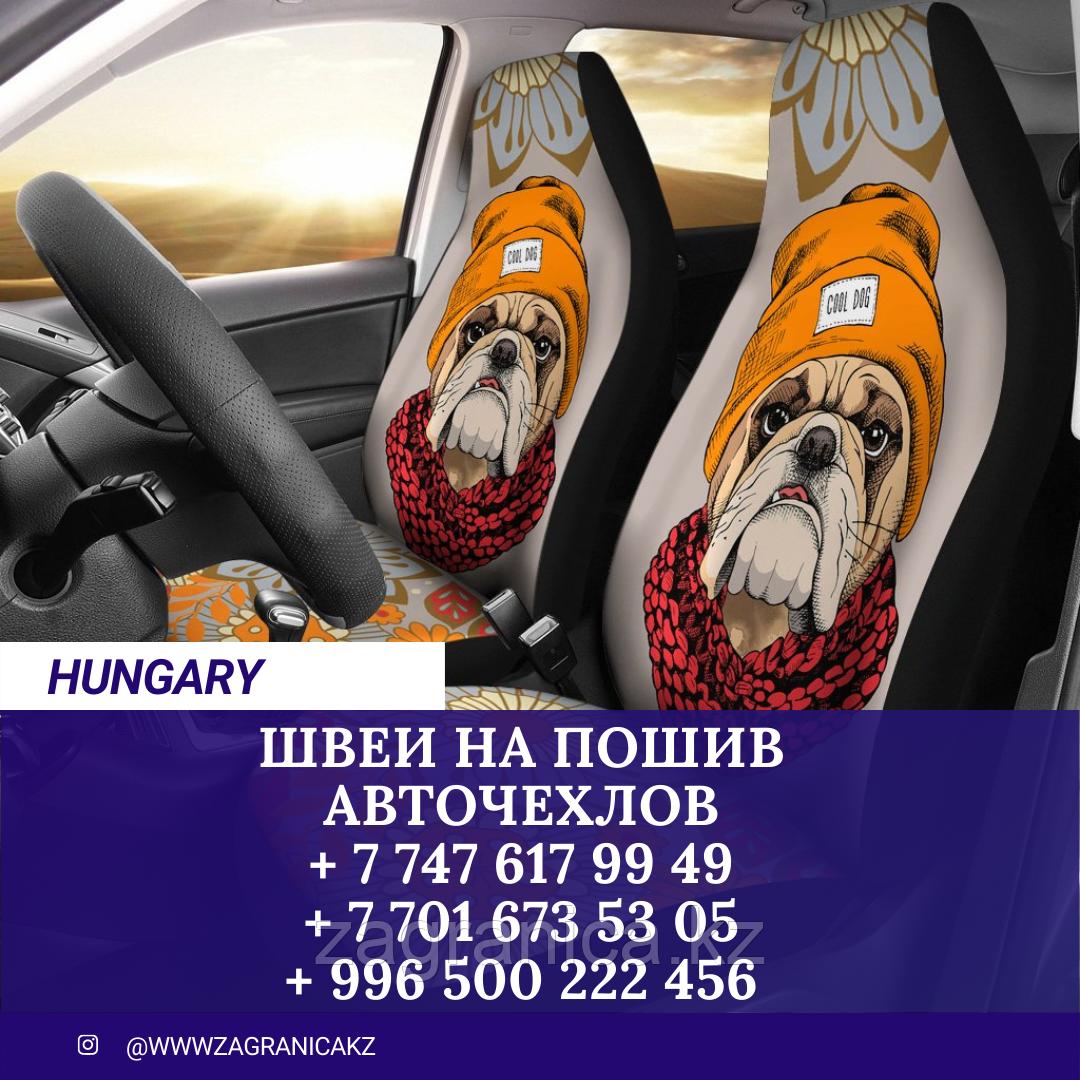 ТРЕБУЮТСЯ ШВЕИ НА ПОШИВ ЧЕХЛОВ НА АВТО/ВЕНГРИЯ/HUNGARY