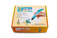 3D ручка «Мир Фантазий» с LED-дисплеем