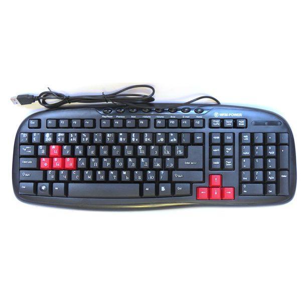 Клавиатура MRM-POWER KB-107XE USB