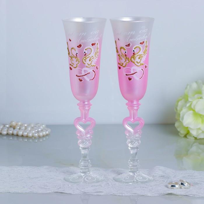 Набор свадебных бокалов «Совет для любовь», с сердцем на ножке, розовый