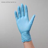 Перчатки нитриловые «Усиленные», размер S, текстурированные на пальцах, 9 гр, 100 шт/уп, цвет голубой