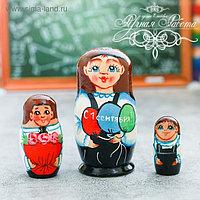 Матрёшка 3-х кукольная «1 сентября», 11 см