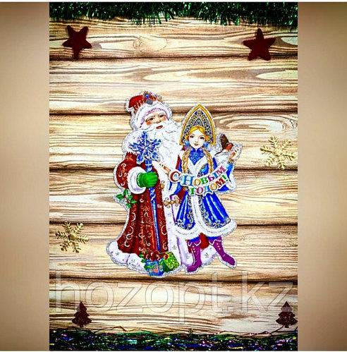 Картинка новогодняя бумажная Дед Мороз со снегурочкой 35см (C7221)
