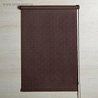 Штора рулонная «Дольче вита», 140 х 160 см, цвет тёмно-коричневый
