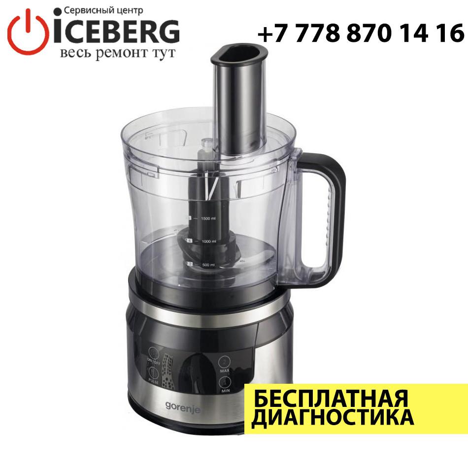 Ремонт кухонного комбайна Gorenje