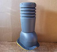 Вентиляционный выход для металлочерепицы Adamante ECO KBR 150 Серый