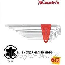 Ключи имбусовые TORX, 9 шт, T10-T50, MATRIX. 12307