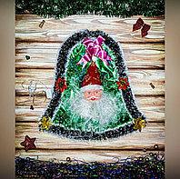 Дед мороз в колокольчике 45см (плоская картина), С7258