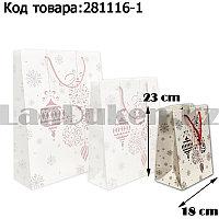 Пакет подарочный S(18х23) в новогодней тематике белый цвет с игрушками