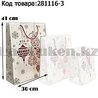 Пакет подарочный L(30х41) в новогодней тематике белый цвет с игрушками
