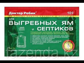 Средство для септиков Доктор Робик 75 гр №109
