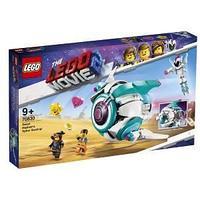 Игрушка The LEGO Movie 2: Подруженский Звездолёт Мими Катавасии