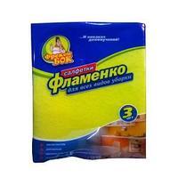 Салфетки Фрекен Бок Фламенко, 3 шт.
