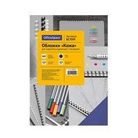 Обложка для переплета A4, OfficeSpace, толщина 230 гр, картон синий, серия под кожу, 100 л.