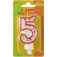 """Свеча для торта с держателем ПатиБум """"Цифра 5. Красное конфетти"""", 8см"""