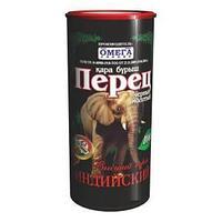 Перец черный молотый  Индийский 100 гр, в тубе с дозатором