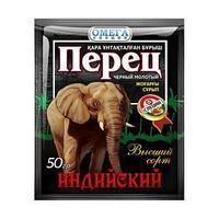 Перец черный молотый Индийский в пачке 50 гр
