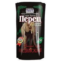 Перец черный молотый, Индийский, упаковка дойпак 150 гр