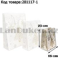 Пакет подарочный S(18х23) в новогодней тематике белый цвет с елочкой