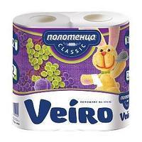 Полотенца бумажные VEIRO Classic 2 сл, 2 рул/упак, белые.